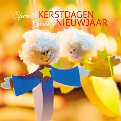 Make-a-Wish | Engeltjes